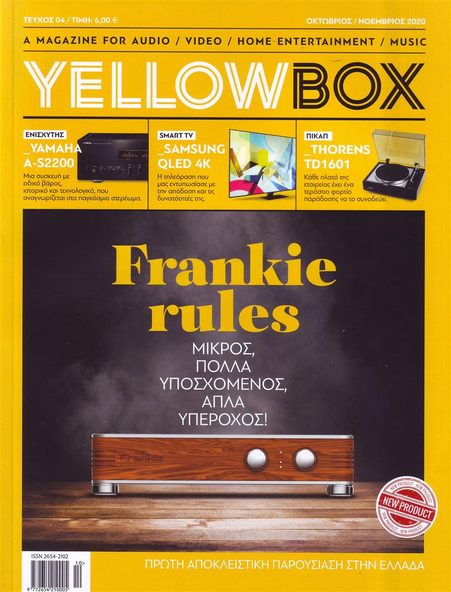 Yellow box magazine cover page